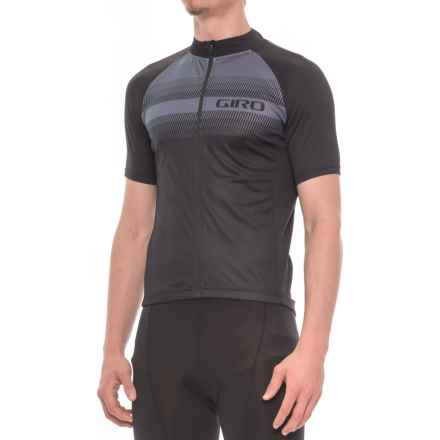 Giro Chrono Sport Sublimated Cycling Jersey - Full Zip, Short Sleeve (For Men) in Black Roper - Closeouts