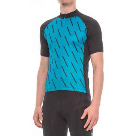 Giro Chrono Sport Sublimated Cycling Jersey - Full Zip, Short Sleeve (For Men) in Blue Jewel Echelon - Closeouts