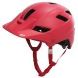 Giro Feather Bike Helmet - MIPS (For Women)