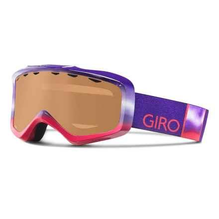Giro Grade Ski Goggles (For Little and Big Kids) in Purple Fade/Ar40 - Closeouts