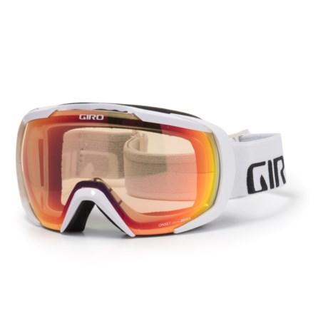 Giro Onset Ski Goggles in White Wordmark/Permission