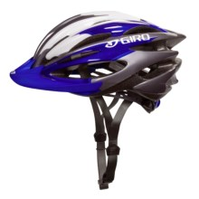 Giro Pneumo Bike Helmet with Removable Visor in Blue/Pewter - Closeouts