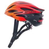 Giro Savant Cycling Helmet (For Men and Women)