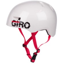 Giro Section Skate Style Bike Helmet (For Men and Women) in Transparent White - Closeouts