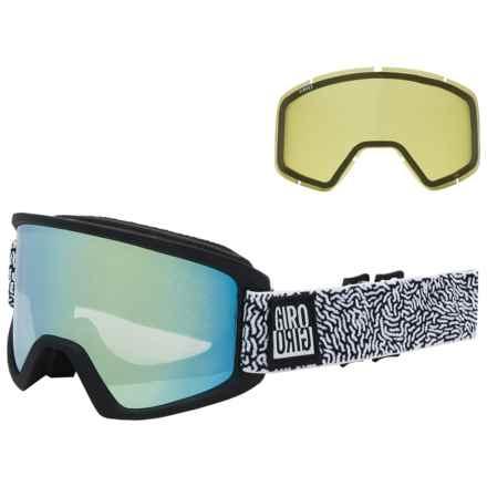 Giro Semi Flash Ski Goggles - Extra Lens in Black/White Squiggle W/ Yellow - Closeouts