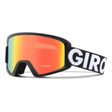 Giro Semi Ski Goggles - Extra Lens in Black Futura/Persimmon Blaze - Closeouts