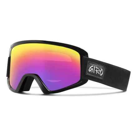 Giro Semi Ski Goggles - Extra Lens in Black Silver Magic/Rose Spectrum - Closeouts