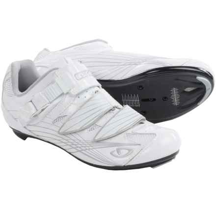 Giro Solara Road Cycling Shoes - 3-Hole (For Women) in Patent White/Silver - Closeouts