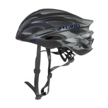 Giro Sonnet Bike Helmet (For Women) in Matte Titanium Floral - Closeouts