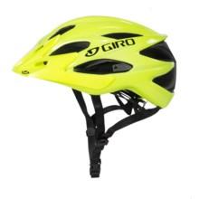 Giro Xar Mountain Bike Helmet (For Men and Women) in Highlight Yellow - Closeouts