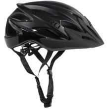 Giro Xar Mountain Bike Helmet (For Men and Women) in Matte Gloss Black - Closeouts