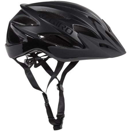 Giro Xar Mountain Bike Helmet (For Men and Women) in Matte Gloss Black
