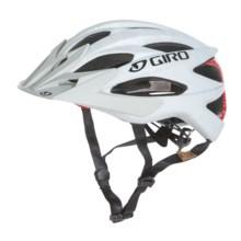 Giro Xar Mountain Bike Helmet (For Men and Women) in Matte White Ca Bear - Closeouts