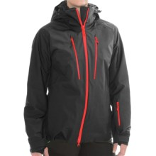 Goldwin Solid Stretch Ski Jacket - Waterproof, PrimaLoft® (For Women) in Black - Closeouts