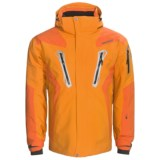 Goldwin Stealth Ski Jacket with H.O.O.D. System - Waterproof, Insulated (For Men)