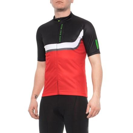 Gore Bike Wear Power Trail Cycling Jersey - Full Zip d3407172b