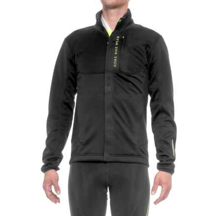 Gore Bike Wear Power Trail Windstopper® Soft Shell Thermo Cycling Jacket (For Men) in Black - Closeouts