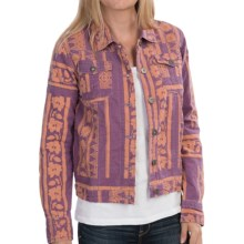 Gramicci Sienna Jacket - Quilted Cloth (For Women) in Syrah - Closeouts
