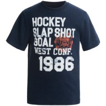 Graphic T-Shirt - Short Sleeve (For Boys) in Navy Hockey - 2nds
