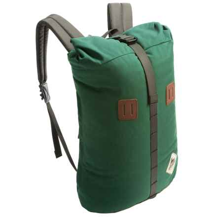 Gregory Coastal Backpack in Vintage Green - Closeouts