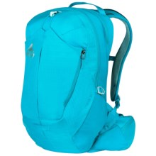 Gregory Maya 16L Backpack (For Women) in Breeze Blue - Closeouts