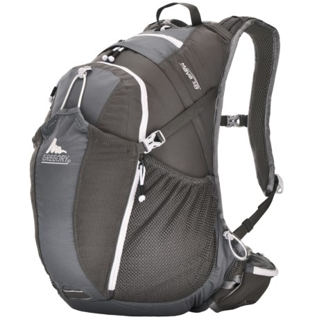 Gregory Maya 18 Backpack (For Women) in Helium Grey