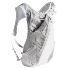Gregory Pace 8 Hydration Pack - 70 fl.oz. (For Women) in Storm White - Closeouts