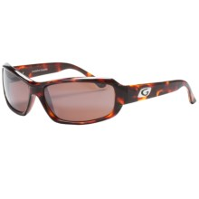 Guideline Kona Polarized Sunglasses - Mirror Lenses in Shiny Tortoise/Spring Copper/Flash Silver - Closeouts