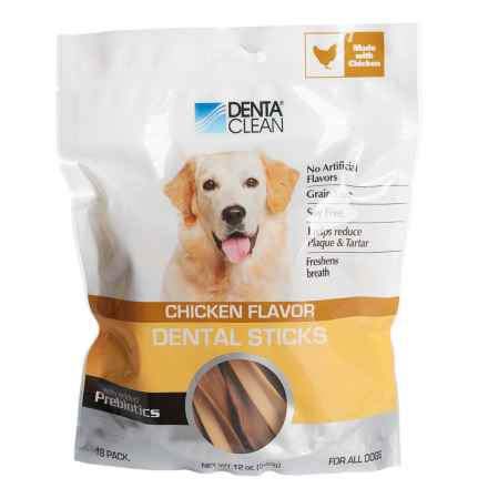 Happy Tails Chicken Dental Sticks Dog Treats in See Photo - Closeouts