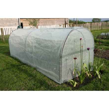 Haxnicks Grower Frame - Micromesh Protection Cover in Black - Closeouts