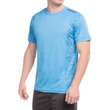 Head Blade T-Shirt - Short Sleeve (For Men) in Azure Blue - Closeouts