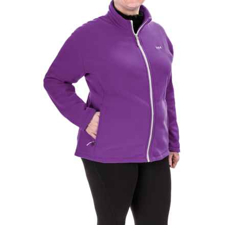 Helly Hansen Daybreaker Fleece Jacket - Full Zip (For Plus Size Women) in Sunburned Purple - Closeouts