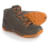 Hi-Tec V-Lite Wild-Life I Hiking Boots (For Men)