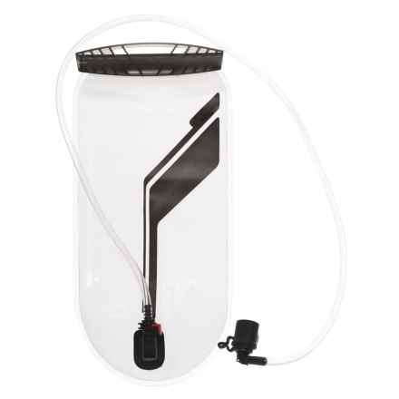 High Sierra Varuna Hydration Reservoir System - 2L in White/Black - Closeouts