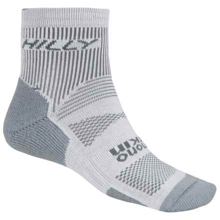 Hilly Padded Running Socks - CoolMax®, Ankle (For Men and Women) in Grey/Silver - 2nds