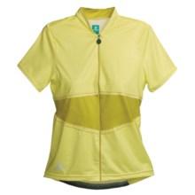 Hincapie Elegante Cycling Jersey - UPF 30+, Short Sleeve (For Women) in Lemonade - Closeouts