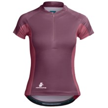 Hincapie Vita Cycling Jersey - Half-Zip, Short Sleeve (For Women) in Hyacinth - Closeouts