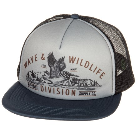 fa2ac8e5 HippyTree Migration Trucker Hat (For Men) in Grey - Closeouts