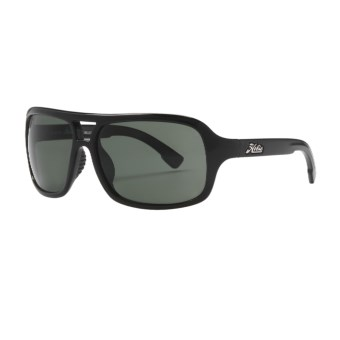Hobie Manchester Sunglasses - Polarized in Shiny Black/Grey