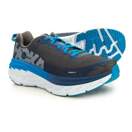 Hoka One One Bondi 5 Running Shoes (For Men) in Cool Gray/True Blue - Closeouts