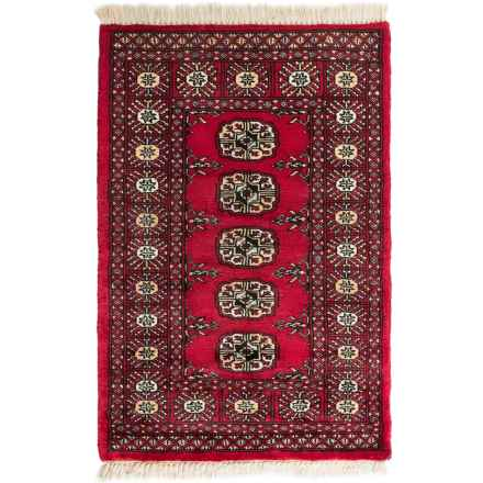 HRI Bokhara Collection Hand-Knotted Wool Accent Rug - 2x3' in Red - Overstock