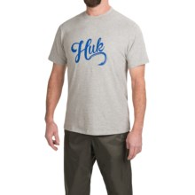 Huk Distressed Script T-Shirt - Short Sleeve (For Men) in True Grey Heather - Closeouts