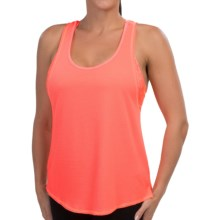 Hurley Dri-Fit Novelty Tank Top - Sports Bra (For Women) in Peach Cream - Closeouts