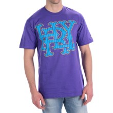 Hurley Major Leagues Pinstripe T-Shirt - Short Sleeve (For Men) in Purple - Closeouts