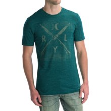 Hurley Switch Beats T-Shirt - Short Sleeve (For Men) in Flagstaff Glow Yellow - Closeouts