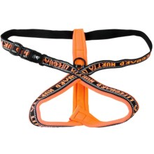 "Hurtta Padded ""Y"" Dog Harness in Orange - Closeouts"