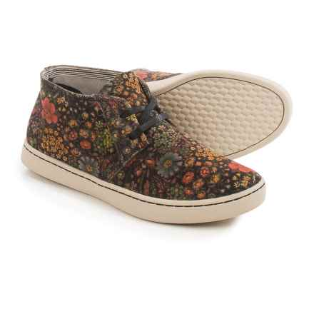 Hush Puppies Cille Gwen Chukka Boots - Suede (For Women) in Black Floral Suede - Closeouts