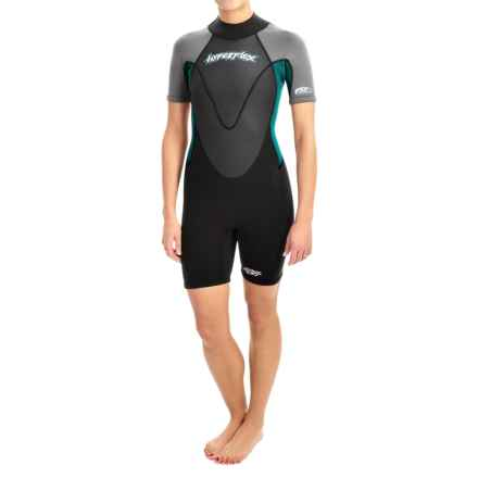 Hyperflex Pipeline Spring Suit - 2mm (For Women) in Black/Aqua/Grey - Closeouts