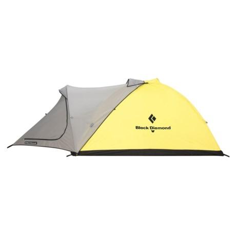 I-Tent Vestibule - Waterproof