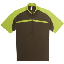 Ibex Giro Mountain Bike Jersey - Merino Wool, Zip Neck, Short Sleeve (For Men) in Soil/Limon - Closeouts